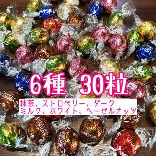 リンツ(Lindt)のリンツチョコレート 6種30粒(菓子/デザート)