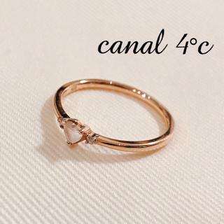 カナルヨンドシー(canal4℃)の【canal4℃】9号*K10*ムーンストーン*ダイヤリング*指輪*ハート型(リング(指輪))