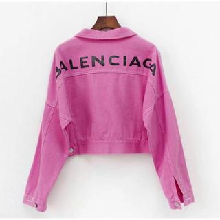 Balenciaga - pink ジャケット💖