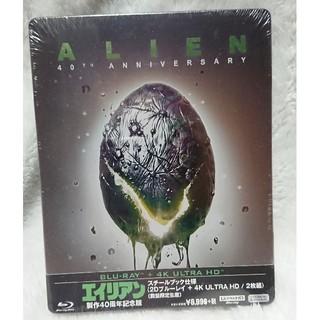 エイリアン 製作40周年記念版 スチールブック仕様(2枚組)