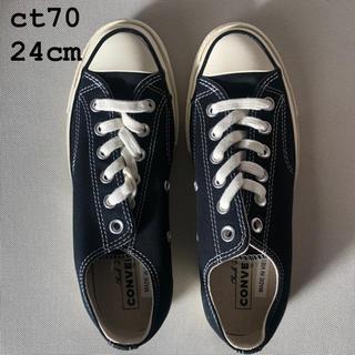 CONVERSE - Converse ct70 チャックテイラー ブラック 24cm