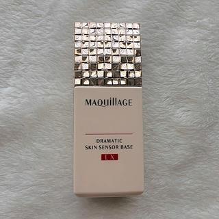 MAQuillAGE - 新品♡マキアージュ♡ドラマティックスキンセンサーベースEX