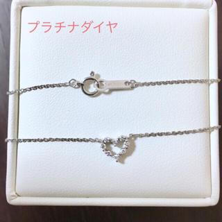 4℃ - 美品♡  4°C プラチナ ハートダイヤ ネックレス    定価62,000円