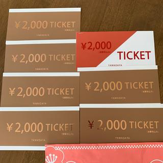 SCOT CLUB - ヤマダヤ チケット14000円分