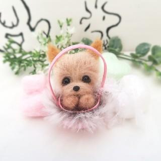 羊毛フェルト ヨークシャーテリア ミニチュア 犬(ぬいぐるみ)