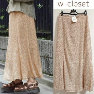 ダブルクローゼット(w closet)のw closet 単色花柄マーメイドスカート(ロングスカート)