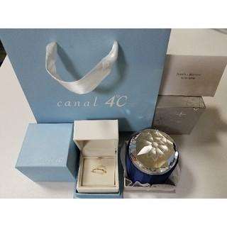 カナルヨンドシー(canal4℃)の4℃ジュエリーボックス付き‼️ダイヤモンド ピンクゴールド リング 9号(リング(指輪))