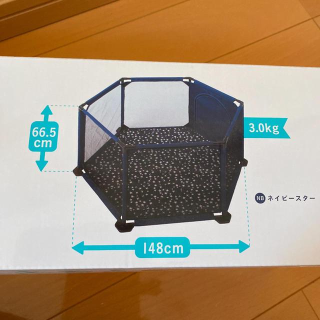 洗えるベビーサークル キッズ/ベビー/マタニティの寝具/家具(ベビーサークル)の商品写真