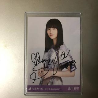乃木坂46 - 金川紗耶 直筆 生写真