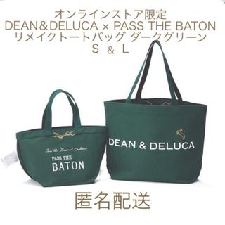 DEAN & DELUCA - オンライン限定 DEAN&DELUCA リメイクトート ダークグリーン SとL