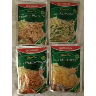 イタリアリゾット 4種類