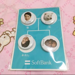 ソフトバンク(Softbank)の【激レア】ソフトバンク カイ君 上戸彩 SoftBank スチールカンバッジ(アイドルグッズ)