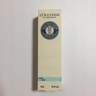 L'OCCITANE - ロクシタン シアバター インテンシブ ハンドバーム 150ml