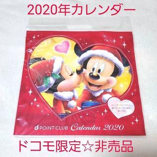 Disney - 新品☆ディズニーカレンダーミッキー&フレンズ壁掛dポイントクラブ限定2020年