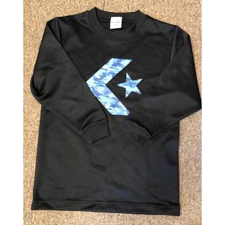 コンバース(CONVERSE)のconverse 長袖Tシャツ 130 バスケット(その他)