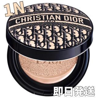 Dior - Dior ロゴマニア クッションファンデ ファンデーション 1N 限定
