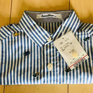 familiar - ファミリア シャツ半袖 新品タグ付き サイズ100 男の子