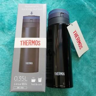 サーモス(THERMOS)の新品♡定価6,050円♡サーモス 水筒 真空断熱ケータイマグ♡0.35L(水筒)