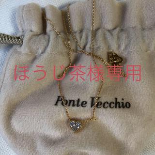 PonteVecchio - ポンテヴェキオ ハートモチーフ ネックレス RG K18
