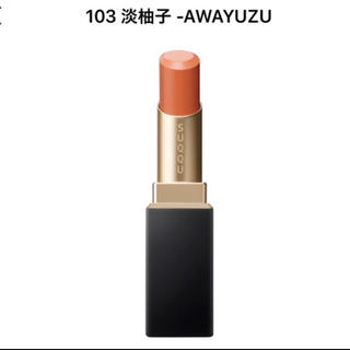 SUQQU - SUQQU 新品未使用 バイブラント リッチ リップスティック 103 淡柚子
