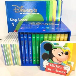 Disney - 2016年購入!ディズニー英語システム シングアロングセット