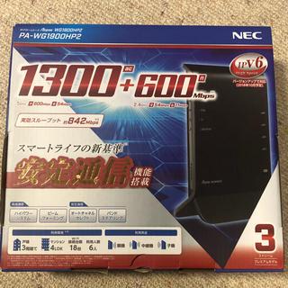 NEC - Wi-Fiホームルータ Aterm WG1900HP2