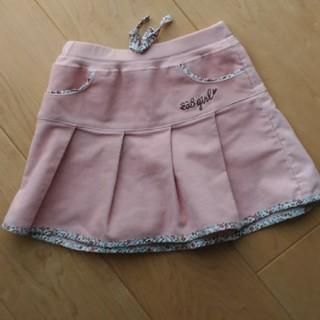 エーアーベー(eaB)のeabピンクスカート(スカート)