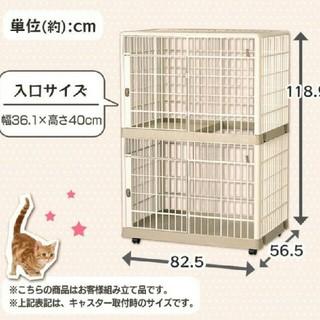アイリスオーヤマ(アイリスオーヤマ)の猫ケージ ケージ キャットケージ 2段 大型 アイリスオーヤマ プラスチック製(猫)