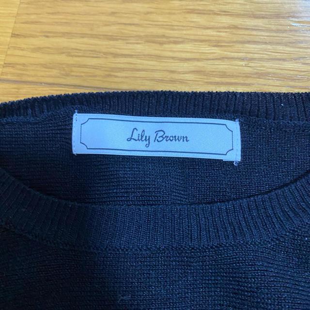 Lily Brown(リリーブラウン)のリリーブラウン ニットワンピ レディースのワンピース(ひざ丈ワンピース)の商品写真