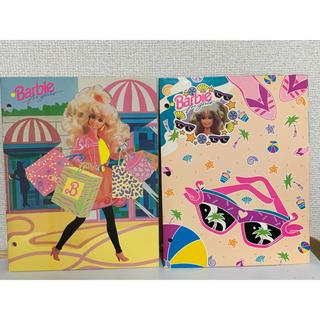 Barbie - Barbie バービー 90sファイル