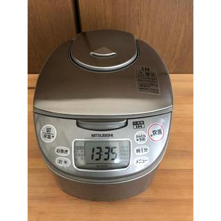 三菱電機 - 炊飯器 5.5合炊き MITSUBISHI