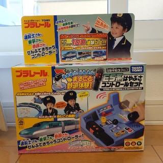 Takara Tomy - プラレール E5系 はやぶさ コントロールセット おしごとカード付