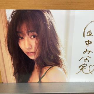 田中みな実 サイン入りポストカード(アイドルグッズ)