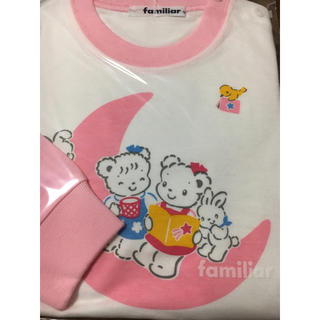 familiar - 新品未開封★ファミリア★リアちゃんパジャマ