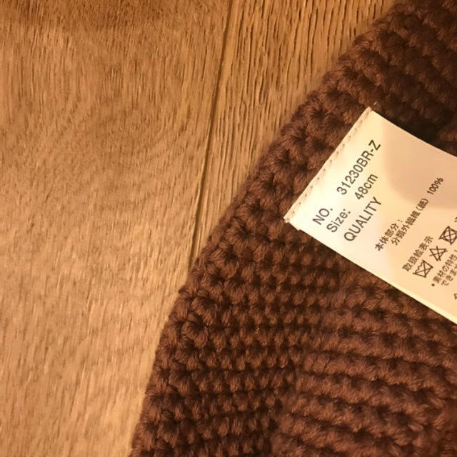 futafuta(フタフタ)のくまさん 帽子 キッズ/ベビー/マタニティのこども用ファッション小物(帽子)の商品写真