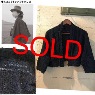 45rpm -  45rpm藍染OGコットンパッチワークボレロ(総手編み)コットン100%美品