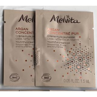メルヴィータ(Melvita)の=専用=メルヴィータ サンプルセット(サンプル/トライアルキット)