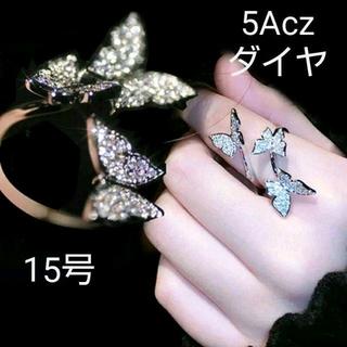 新品 最高級5ACZダイヤモンド リング バタフライ アンティーク(リング(指輪))