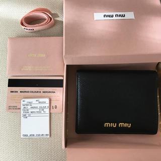 miumiu - ミュウミュウ マドラス マルチカラー 折り財布