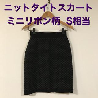 美品 ミニリボン柄 ウエストゴム♪ ニットタイトスカート S相当 ブラック(ひざ丈スカート)