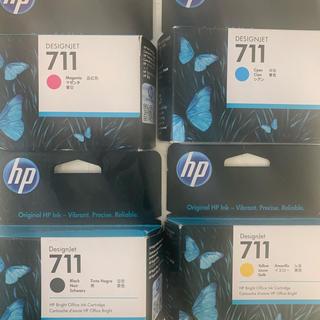 ヒューレットパッカード(HP)のhp プロッター  T520 インクカートリッジ(オフィス用品一般)