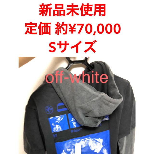 OFF-WHITE(オフホワイト)のoff-white ブラック ハードコア Caravaggio ダブル フーディ レディースのトップス(パーカー)の商品写真