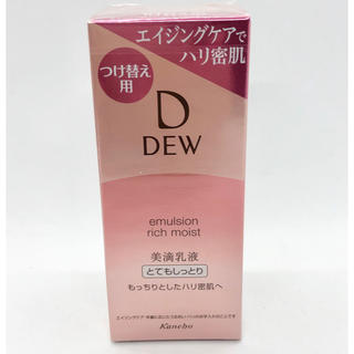 DEW - DEW 美滴乳液 とてもしっとり エマルジョン 乳液 100ml つけ替え用