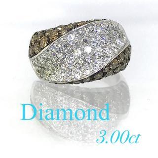 新品【3カラット】ダイヤ 3.00ct パヴェセッティング ブラウンダイヤ WG(リング(指輪))