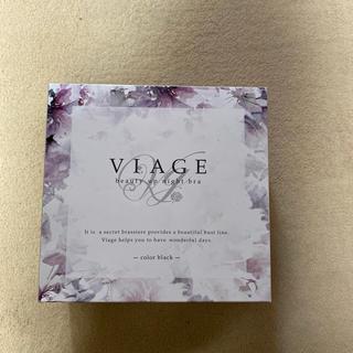 VIAGE ナイトブラ Sサイズ新品+ピンク(ブラ)