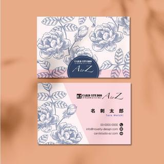 セミオーダー!プロのデザイナーが作る商業印刷の高品質名刺両面100枚/Y0064(オーダーメイド)