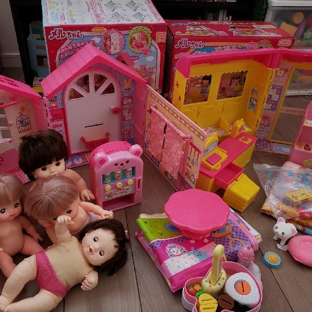 PILOT(パイロット)のメルちゃんセット キッズ/ベビー/マタニティのおもちゃ(ぬいぐるみ/人形)の商品写真