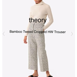 セオリー(theory)のtheory Bamboo Tweed Cropped HW Trouser(カジュアルパンツ)