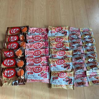 ネスレ(Nestle)のやす様専用(菓子/デザート)