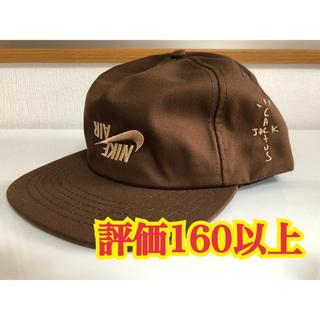 NIKE - 日本未発売 Travis Scott×Jordan Cap Cacus Jack